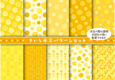 Citrus polka dot pattern