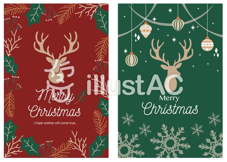 クリスマス ポストカード素材03イラスト No 1250207無料イラスト