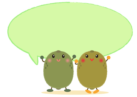 kiwi_ kiwifruit_ speech balloon 1