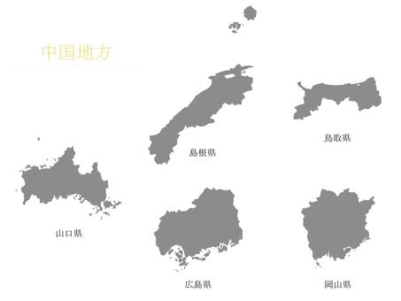 Prefecture_Chugoku Region