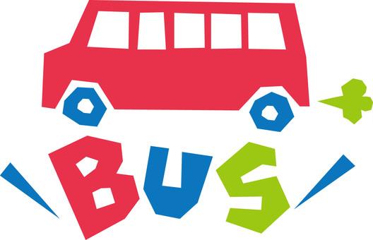 BUS ☆ Bus ☆ English pop logo