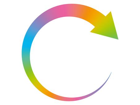 Rainbow colored rotating arrow