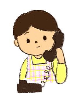 Housewife _ Telephone 01