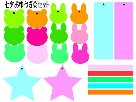 Rain Tanabata Decoration 2