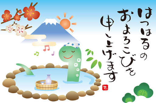 Take a hot spring while watching Mt. Fuji