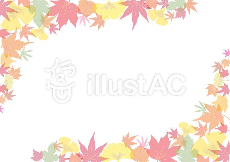 フレーム枠秋冬紅葉もみじ銀杏11月10月イラスト No 5630 無料イラストなら イラストac