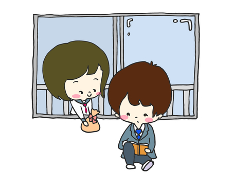 Present for him sitting in the window of the classroom