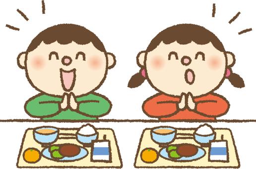 我們會吃午飯
