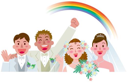 동성 커플의 결혼 -1