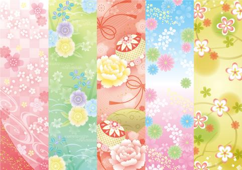 Cinco patrones japoneses 5 tipos Retrato