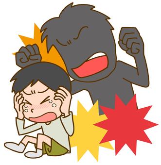 Child abuse image illustration
