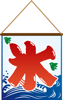 Flag of shaved ice