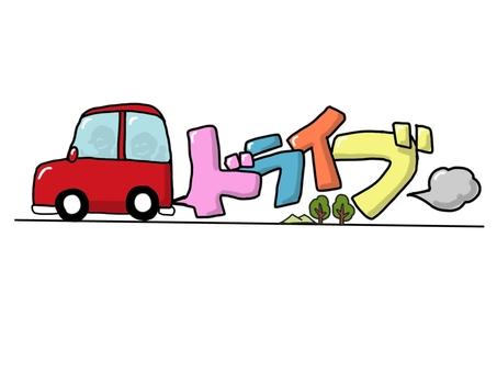 Drive 03