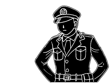Policeman silhouette