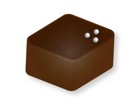 Square chocolate 4