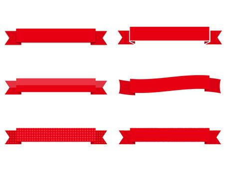 Various ribbons 4