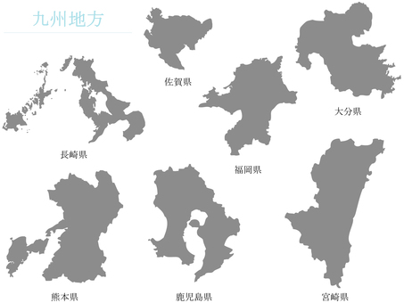 Prefecture_Kyushu