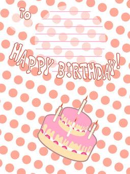 생일 메시지 카드 2