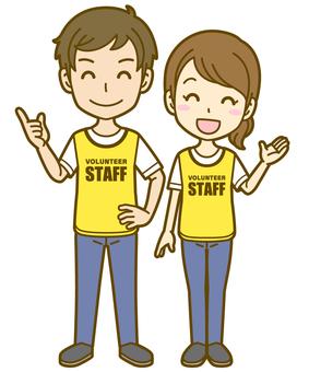 Men and women (volunteer): A_Information 01FS