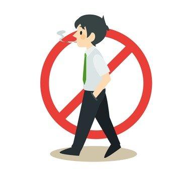 Prohibited cigarette smoking