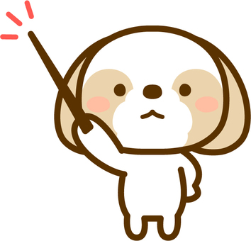 Shisu with a stick