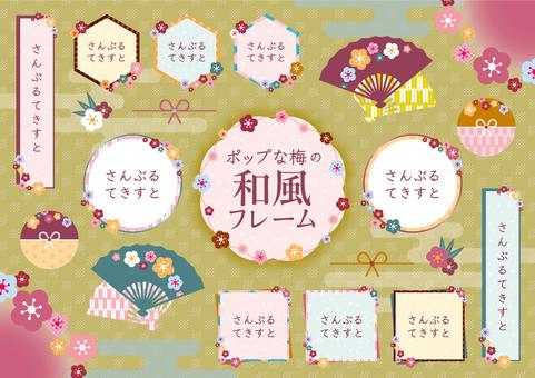 Pop plum Japanese style frame