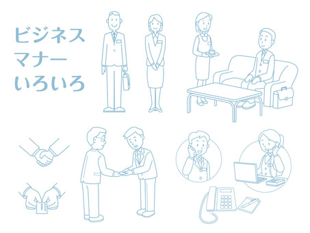 Business manners illustration