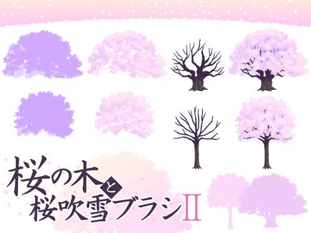 벚꽃 나무와 벚꽃 눈보라 브러쉬 2 (대목과 젊은 나무)