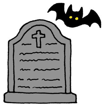 Tomb and bat