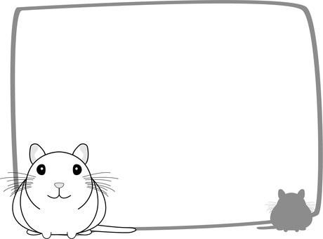 Marufu mouse frame