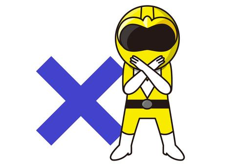 Hell Ranger - x