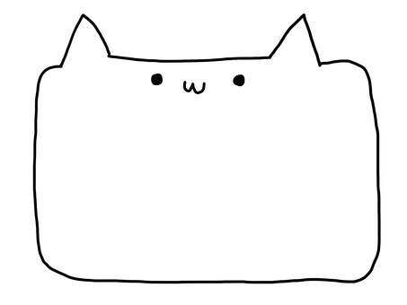 Cat frame