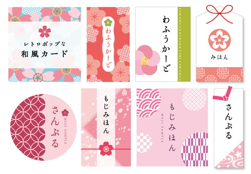 Retro Pop Japanese Style Spring Spring
