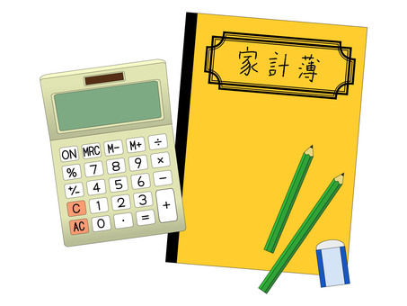 Calculator and household account book