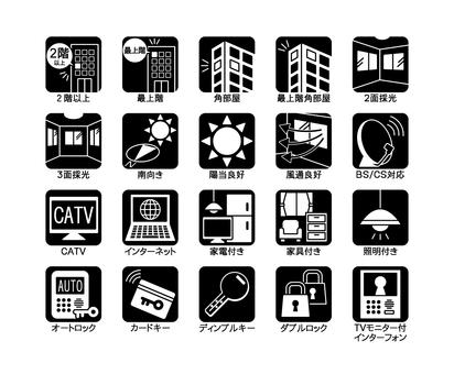 Equipment-icon-house