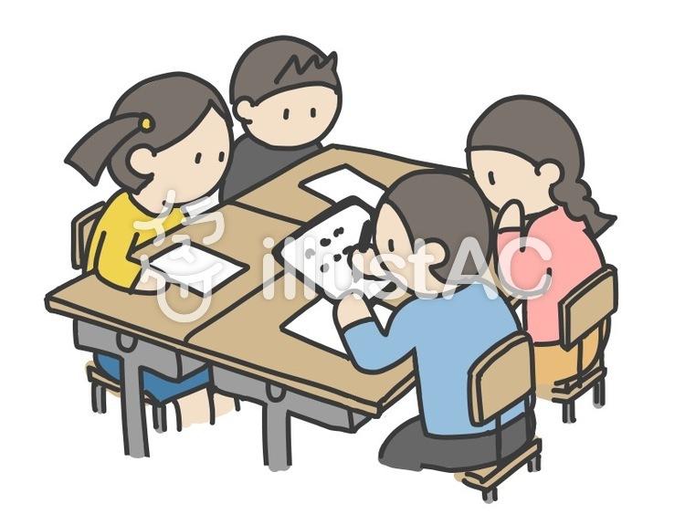 グループ学習する子どもイラスト No 947161無料イラストなら