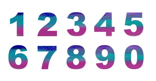 數字1234567890