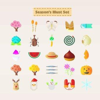 Season's illustration