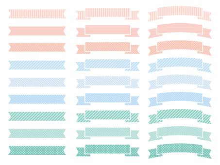 Set of patterned ribbon