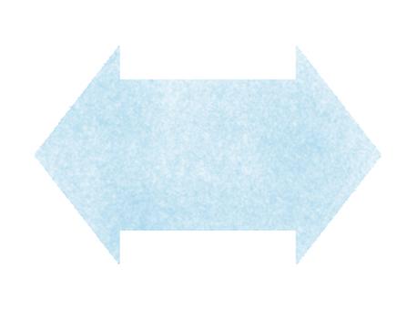 양방향 화살표 (하늘색)