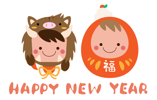 Costumes New Year's card illustration (background white ver)
