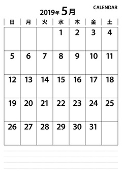 Black and white calendar May 2019