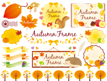Fine autumn decorations set
