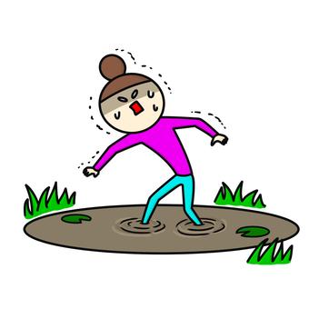 Women who get stuck in the swamp