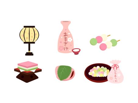 Hinamatsuri No.4