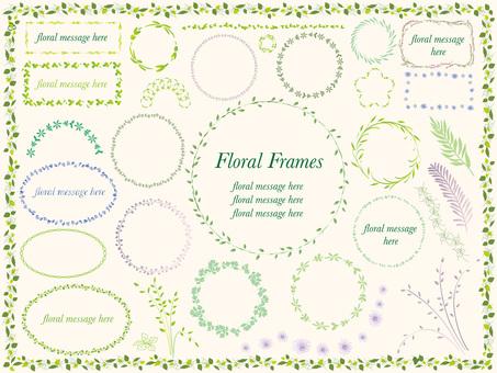 Delicate flower frame set 1