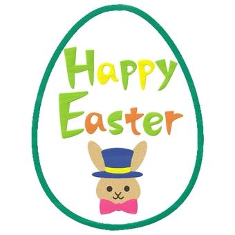 Easter egg color