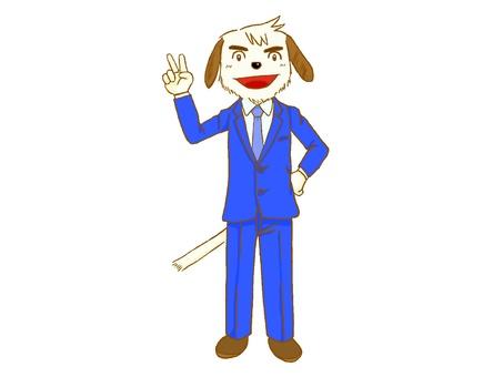 Mr. Inogawa Series 03 (two)