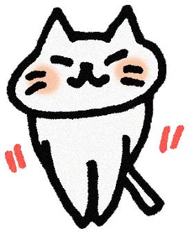 Crispy cat