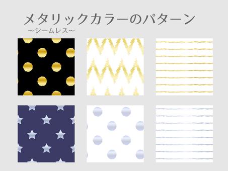 메탈릭 컬러 패턴